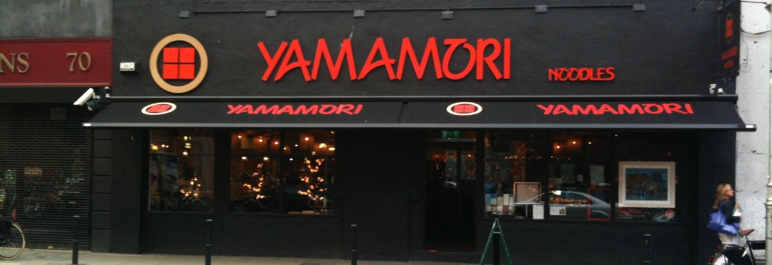 Yamamori Whisky bar launch