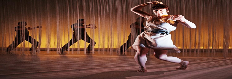 CoisCéim Dance Theatre