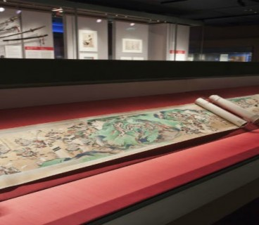 Chester Beatty Library edited