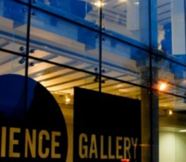 science-gallery-11