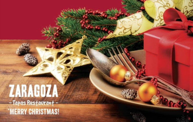 zaragoza Christmas menu