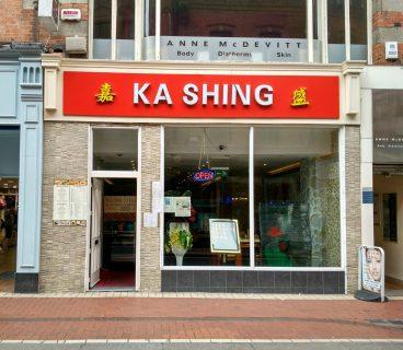 Ka Shing