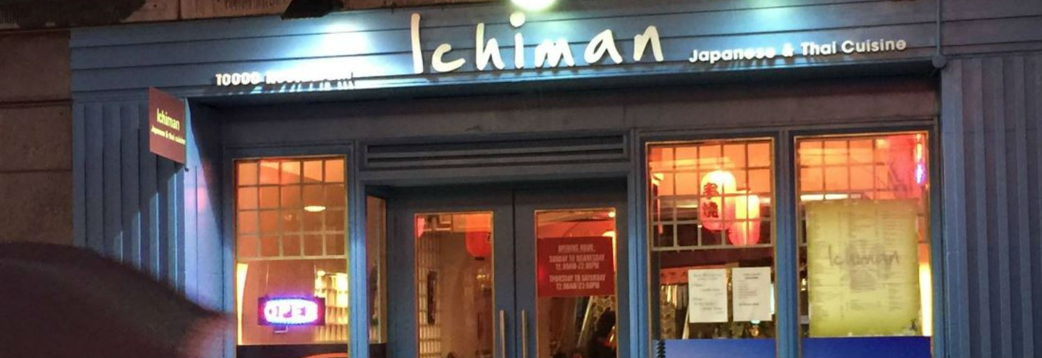 Ichiman Japanese and Thai Restaurant